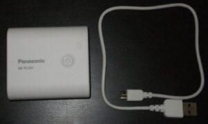 Panasonic USB対応モバイル電源パック