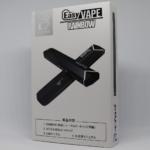EasyVAPE RAINBOW オリジナルスターターキット
