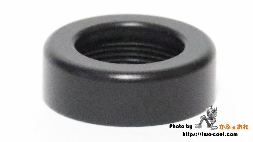 Volute Modz Vauban RDA Black polish